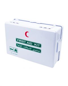 Maagen First Aid Kit Large