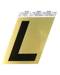 Hy-Ko 3-1/2 Inches Aluminum Adhesive Letter L